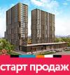 Старт продаж квартир в ЖК «Пикассо»